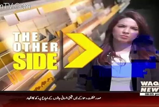 The Other Side 12th November 2016