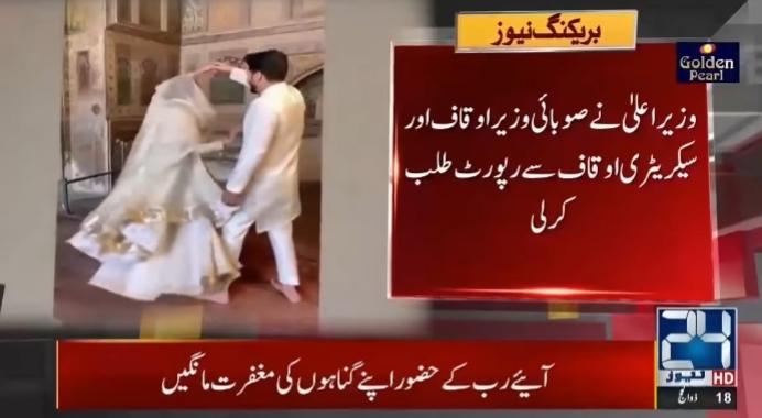 CM Usman Buzdar took notice of song shooting in Masjid Wazir Khan
